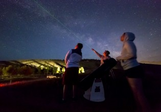 stargazing at the center for the arts